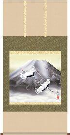 掛軸(掛け軸) 霊峰飛翔 高畠周峰作 尺八横 約横64.5cm×縦135cm【送料無料】d3303
