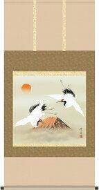 掛軸(掛け軸) 赤富士双鶴 長江桂舟作 尺八横 約横65cm×縦145cm【送料無料】d3503