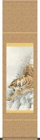 掛軸(掛け軸) 猛虎図 有馬荘園作 尺幅(長) 約横35cm×縦140cmd3521