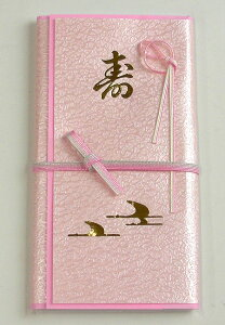 !お買い得商品!おため・おうつり(ポチ袋10枚入り)【ピンク】 20個セット(1個あたり228円)【送料無料】