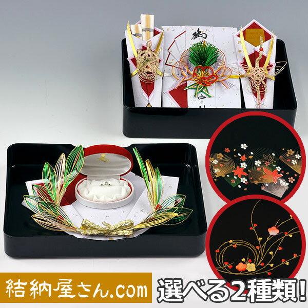 結納セット(略式)- 花の舞アレンジセット1【結納フェア商品 ・ 風呂敷サービス(3幅・無地) 基本セット + 指輪飾り】
