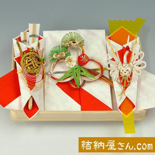 結納-略式結納品- はるかセット【結納フェア商品 ・ 風呂敷サービス(3幅・無地)】