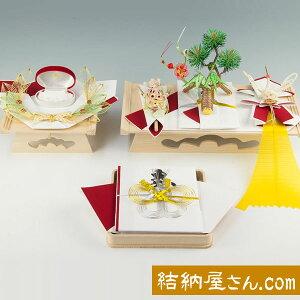 結納-略式結納品- 春日アレンジセット2【目録・指輪飾り台付・白木台】(毛せん付)