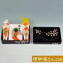 結納セット(略式)- 桜花(おうか)セット