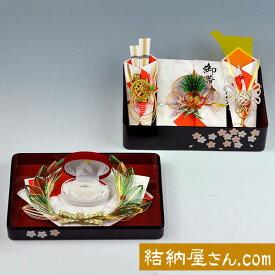 結納セット(略式)- 桜花(おうか)セットアレンジセット1【基本セット + 指輪飾り】