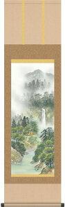 掛軸(掛け軸) 秀麗名瀧  伊藤渓山作 尺三立 約横44.5×縦164cm g4237