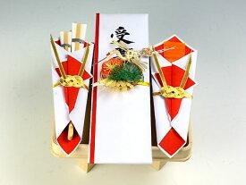 関東式受書(結納返しに対する受書)白木台足付【縦長】