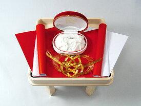 花蝶指輪・記念品用飾り台(結納用)【白木台足付】