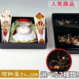 結納 -指輪メインの結納品-花の舞指輪セット【風呂敷サービス(3幅・無地)・送料無料】
