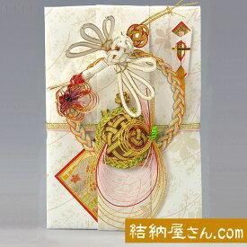 結納-略式結納品- 結納金封【鶴亀1】