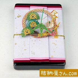 結納-略式結納品- 蒔絵(まきえ)若松金子箱