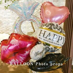 バルーンフォトプロップス 6本セット結婚式 お誕生日 開店祝い 出産祝い インテリア バルーン電報 おむつケーキ ドライフラワー プリザーブドフラワー バルーン バルーンフラワー バルーン