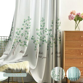 ドレープ オーダー 既製品 レース付き グリーン エレガント  きれい おしゃれ カントリー 花柄 かわいい 寝室 居間 客間 グレー グリーン