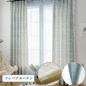 カーテン リーフ柄 植物 イエロー 黄色 ブルー オーダーカーテン セット かわいい おしゃれ 非遮光 カーテン 遮熱 バランス 非遮光カーテン uv カーテン 4枚セット 北欧 幅100 幅125 幅150 幅175 幅200