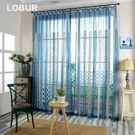 オーダー 既製品 レースカーテン 刺繍 透明 きれい おしゃれ モダン かわいい 採光 エレガント ブルー ブラウン