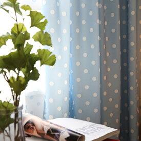 オーダー 既製品 レースカーテン ブルー きれい おしゃれ モダン トッド 水玉柄 シンプル 北欧 子供部屋 かわいい