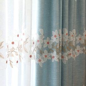 カーテン ピンク 花柄 北欧 非遮光 オーダーカーテン レースカーテン 遮熱 UVカット かわいい おしゃれ 刺繍 カーテン 目隠し アンティーク 非遮光カーテン 小窓 カーテン 4枚セット 非遮光 幅100 幅125 幅150 幅175 幅200