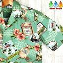 アロハシャツ メンズ ハワイ製 コーヒー豆柄/緑色ウィニーファッション・大きいサイズ有【Winnie Fashion】Coffeeコナ…