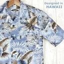 メンズアロハシャツ/アイスブルー◆Ice Blue◆葉柄【大きいサイズ有】ハワイ仕入お買い得品Palmwave/半袖/クールビズ…