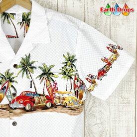 アロハシャツ メンズ Palmwaveホワイト地/クラシックカー・ロングボード柄メンズ総柄半袖シャツ/白カーショップの制服にもハワイアンシャツ 大きいサイズ有/クールビズ【基本メール便発送】(代引除く)