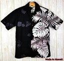 アロハシャツ メンズ ハワイ製 黒地/片側白紫葉柄【Winnie Fashion】ウィニーファッション【大きいサイズ有】ブラッ…