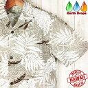 アロハシャツ メンズ パラダイスベイ Paradise Bayサンドブラウン・トライバル柄リーフハワイ製開襟/大きいサイズ有/…