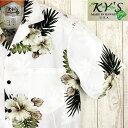 アロハシャツ メンズ ハワイ製【KY'S】ホワイト/モスグリーンリーフ/ハイビスカスコットン100%白・緑葉花柄結婚式参列…