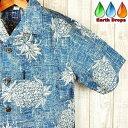 アロハシャツ・メンズ【ブルー/オフホワイト】パイナップル柄・薄青/クリーム・裏生地風【大きいサイズ有】ハワイ仕入…