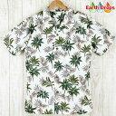 アロハシャツ メンズクリーム色/薄桃・緑葉柄アロハシャツ【ハワイアンシャツ 大きいサイズ有】Palmwaveおすすめ品薄…