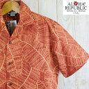 アロハシャツ メンズ ハワイ製ワインレッド・バナナリーフ柄ALOHA REPUBLIC/アロハリパブリック社製コットン/クールビス/大きいサイズ有赤/レッド