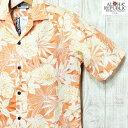 アロハシャツ ハワイ製 メンズロココオレンジ/モンステラ葉柄ALOHA REPUBLIC/アロハリパブリック製コットン・大きいサ…