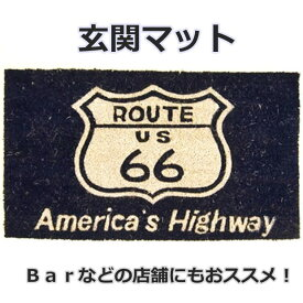 【玄関マット/ルート66】ココナッツ繊維・ヒストリックルート66ロゴ裏面ラバー/店舗にもお洒落Route66/Barに最適・ブラック/黒