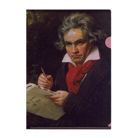 【A4クリアファイル】ベートーベン「肖像画 」 書類入れ ドキュメントファイル アート イラスト 作家 画家 絵画 楽譜 音楽家 持ち運び 収納(LM812)