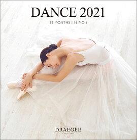 ドレジャー 2021年【ラージカレンダー】DANCE(壁掛けタイプ)ダンス/踊り/優雅/華麗/衣装/イラスト/スケジュール/月曜始まり/日本語/英語/フランス製/中国印刷/輸入雑貨(21LC-002)[FSC認証]
