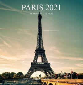 [SS 50%OFF] ドレジャー 2021年【ラージカレンダー】PARIS(壁掛けタイプ)パリ/エッフェル塔/観光地/風景/イラスト/スケジュール/月曜始まり/日本語/英語/フランス製/中国印刷/輸入雑貨(21LC-009)[FSC認証]