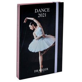 ドレジャー 2021年【ポケットアジェンダダイアリー】DANCE(スケジュール帳)ダンス/踊り/華やか/カレンダー/ブックマーカー/写真/日本語/英語/フランス/文房具/輸入雑貨(21PA-002)[FSC認証]