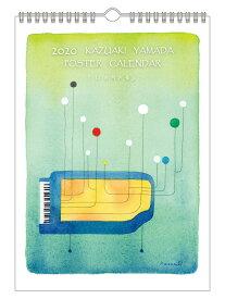 [ポイント20倍 1/31まで] 2020年カレンダー(壁掛けタイプ) 山田和明【ポスターカレンダー】「12の月の音」(KYPC-2020)作家/アート/水彩/音楽/楽器/イラスト/スケジュール/日曜始まり/文房具/日用品