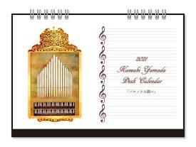 2021年【卓上カレンダー】山田和明「バロックの調べ」デスク/作家/アート/水彩/音楽/楽器/イラスト/スケジュール/日曜始まり/日用品(KYTC-2021)