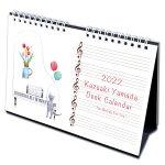 2022年卓上カレンダー山田和明「TheMelodyForYou」デスク作家アート水彩音楽楽器イラストスケジュール日用品