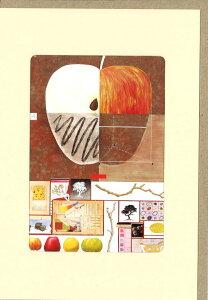 グリーティングカード【風水】ウィンドウシリーズ「リンゴのコラージュ」【封筒付き/茶】【封筒サイズ/180×125mm】窓付きフルーツ イラスト メッセージカード 輸入雑貨(NC7354)