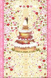グリーティングカード【結婚/お祝い】「ウェディングケーキ」【封筒/120×180mm】【カード/115×173mm】【封筒の色/アイボリー】【中面/無地】【エンボス加工あり】【箔押し加工あり】