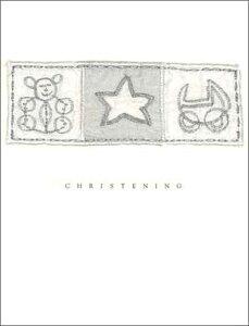 グリーティングカード【出産祝い】「テディベアと星とベビーカー」【封筒/125×159mm】【封筒の色/パールホワイト】【中面/無地】【ハンドメイド】