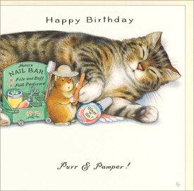 グリーティングカード【誕生日/バースデー】ピーター・クロスシリーズ「爪とぎをする猫とネズミ」【封筒/163×163mm】【封筒の色/アイボリー】【中面/無地】(PCII0108)【FSC認証】