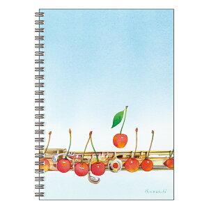 【A5リングノート】山田和明「Eight Cherries」(イラスト/ミュージック/絵本作家/贈り物/雑貨/かわいい/おしゃれ/動物/楽器/ステーショナリー/文房具)(KYN-001)