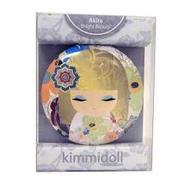 kimmidoll(キミドール)【コンパクトミラー】AKIRA(アキラ)(KF1085)おしゃれ かわいいデザインの折り畳み式両面鏡 さりげないお化粧直しに役立つ拡大鏡付き 母の日ギフトなどの贈り物に オーストラリアの輸入雑貨・日用品
