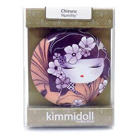 kimmidoll(キミドール)【コンパクトミラー】CHIZURU(チズル)(KF1118)おしゃれ かわいいデザインの折り畳み式両面鏡 さりげないお化粧直しに役立つ拡大鏡付き 母の日ギフトなどの贈り物に オーストラリアの輸入雑貨・日用品
