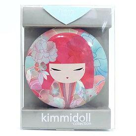 kimmidoll(キミドール)【コンパクトミラー】TOMOMI(トモミ)(KF1146)おしゃれ かわいいデザインの折り畳み式両面鏡 さりげないお化粧直しに役立つ拡大鏡付き 母の日ギフトなどの贈り物に オーストラリアの輸入雑貨・日用品