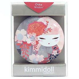 kimmidoll(キミドール)【コンパクトミラー】CHIKA(チカ)(KF1148)おしゃれ かわいいデザインの折り畳み式両面鏡 さりげないお化粧直しに役立つ拡大鏡付き 母の日ギフトなどの贈り物に オーストラリアの輸入雑貨・日用品
