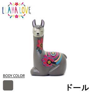 【LLAMA LOVE(ラマラブ)】 ドール(LA003)長い首におっとりとした顔が魅力的なラマモチーフの人形置物/人形/フィギュア/デザイン/プレゼント/ギフト/贈り物/母の日/女性向け/レディース/メルヘ