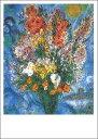 ポストカード 【アート】 シャガール「天に捧げる花束」【150×105mm】(HZN2729)